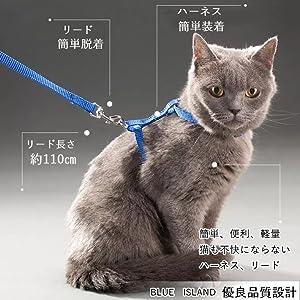 猫 ハーネス おすすめ