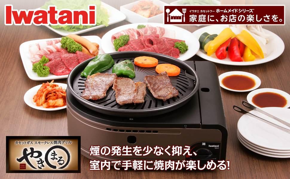 の かな 焼肉 ひ で 【楽天市場】金山焼肉店 金山の焼肉のたれ600g(1本入)