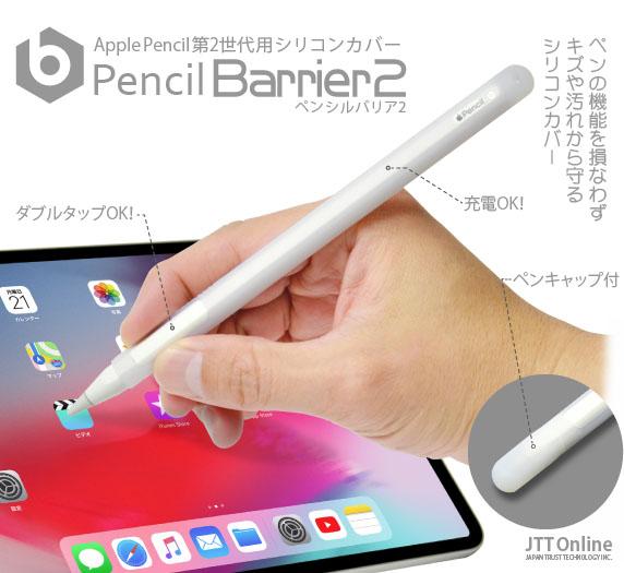 ペンシル 2 アップル アップルペンシルvs高評価2750円のタッチペン【比較】